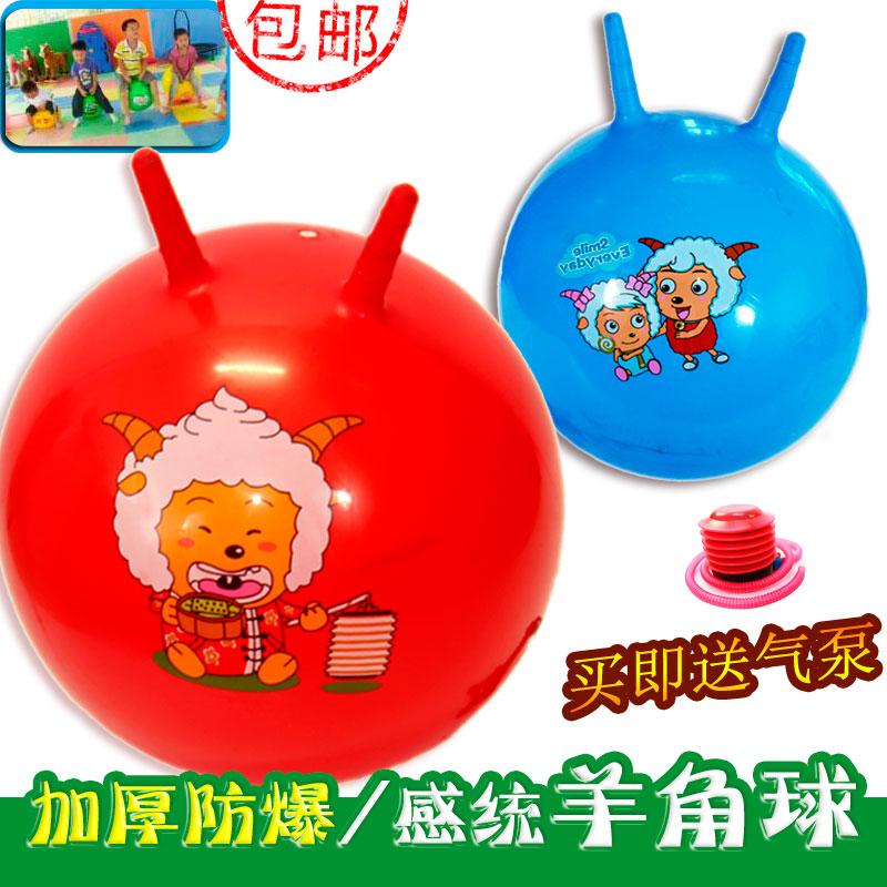 Ребенок смысл система сгущаться йога мяч младенец большой размер строфант мяч ребенок газированный прыжки мяч фитнес игрушка