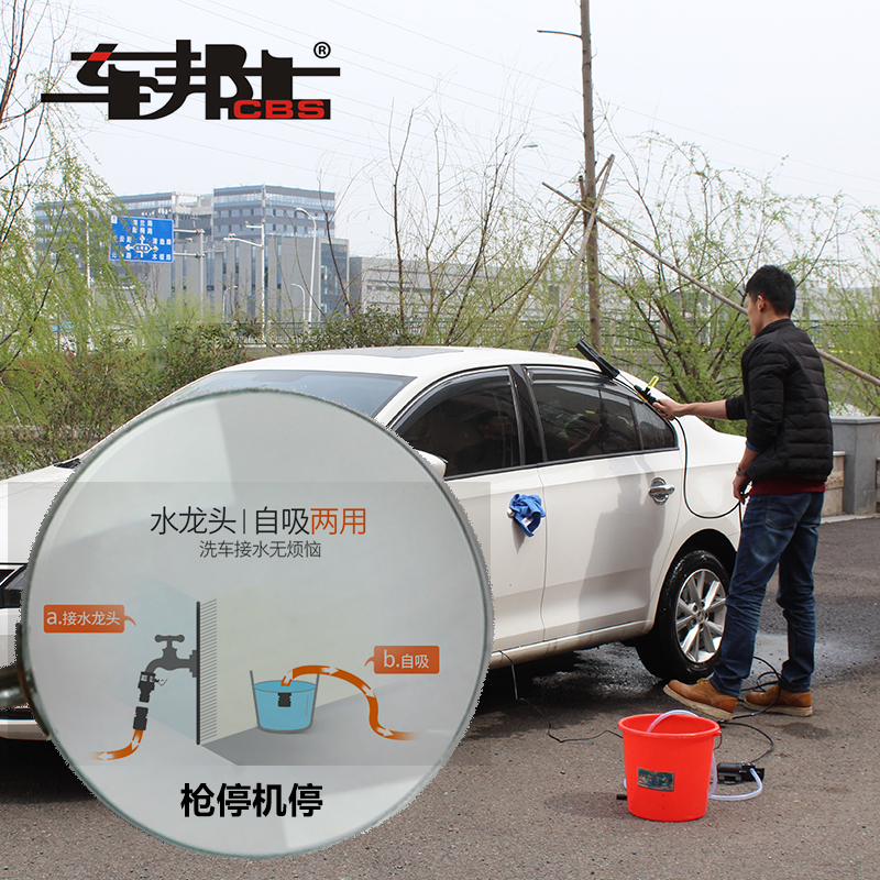 Автомобиль государственный ученый домой мойка водяной пистолет автомобиль мойка устройство 12V высокое давление буфет удобный вручную мойка артефакт инструмент