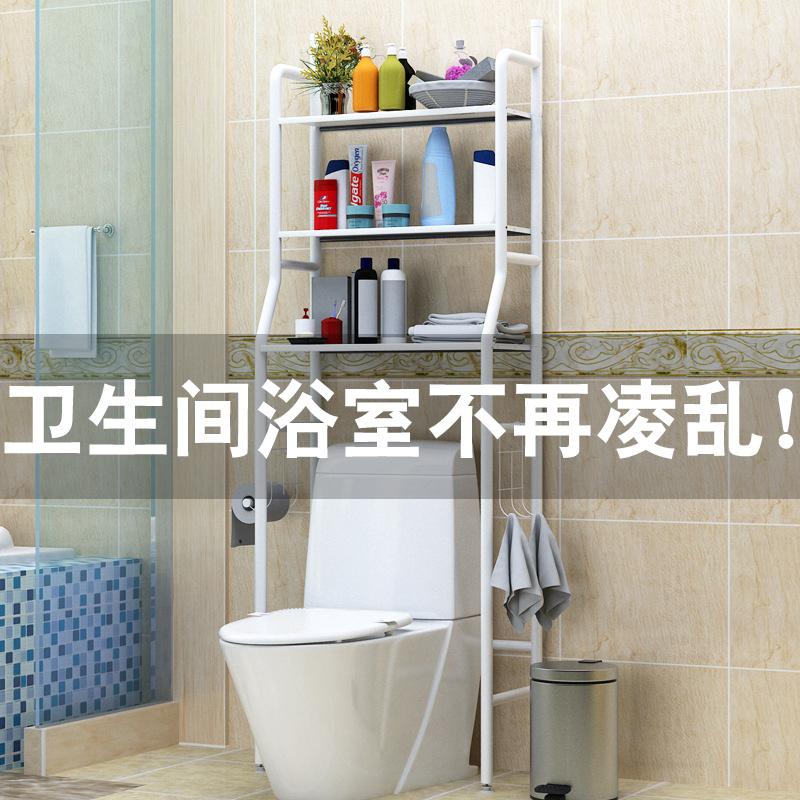 新疆百货哥卫生间落地洗手间置物架满79元可用5元优惠券