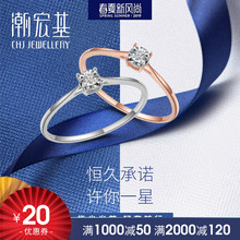 Chaohongji Jewelry Star Red and White 18K Gold Diamond Ring Rose Gold Diamond Ring