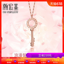 Chao Hong jewel oath - honey love red 18K gold necklace, rose gold pendant chain chain girl