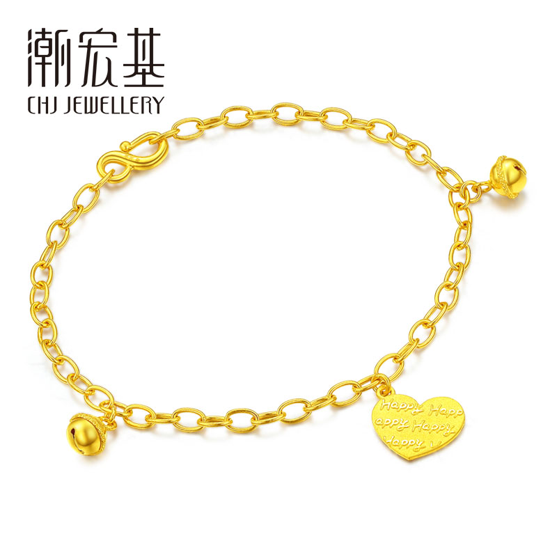 Trendy Acer Jewelry HAPPY Bracelet Gold Bracelet Bracelet Women's Pure Gold Bracelet Valuation