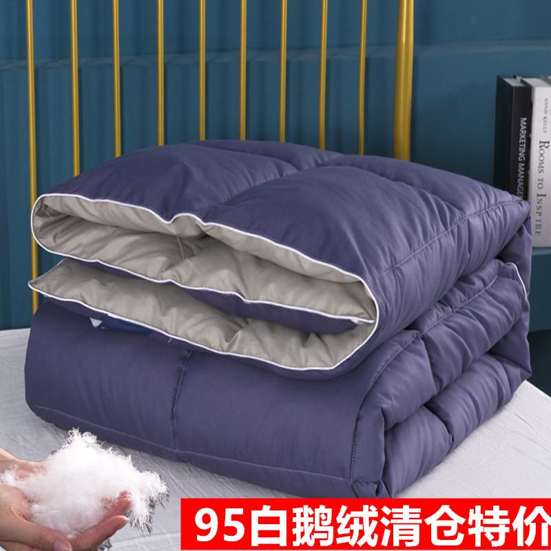 出口日本羽绒被95白鹅绒冬被加厚保暖被芯被子春秋鹅绒被特价清仓