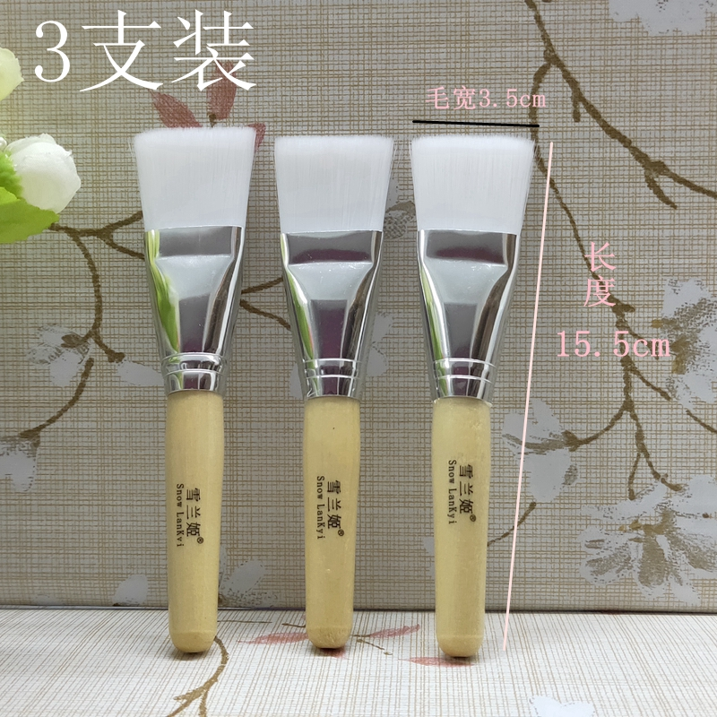 DIY beauty cosmetic tools brush, spa brush mask, brush soft hair, facial hair, hair brush and wooden handle brush.
