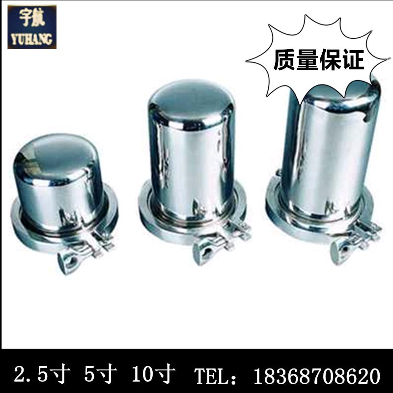 特价304不锈钢空气呼吸器2.5英寸快装无菌过滤器空气净化止鼾器