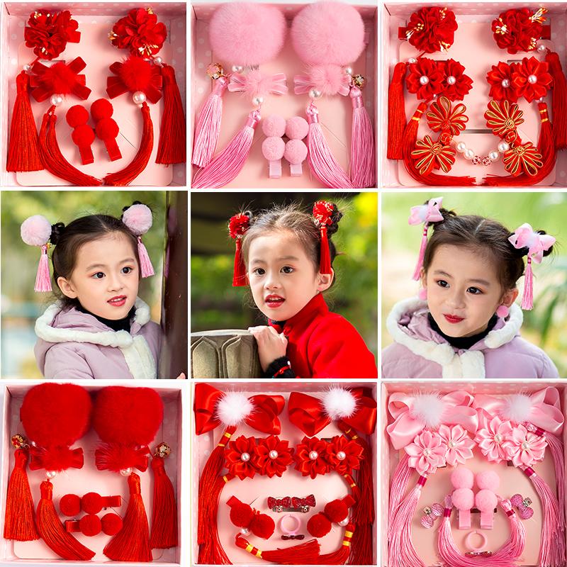Childrens hair accessories Chinese style Hanfu headdress girl hairpin tassel Princess hairpin red baby hair ball flower