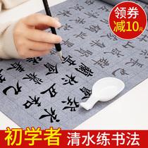 尺整张半生熟毛笔书法宣纸包邮8八尺条屏复古国展参赛作品用