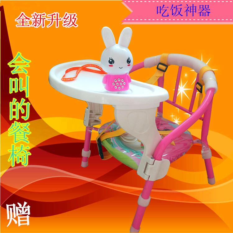 出口儿童椅叫叫椅宝宝椅子靠背椅小椅子板凳吃饭凳子婴儿餐椅12月01日最新优惠