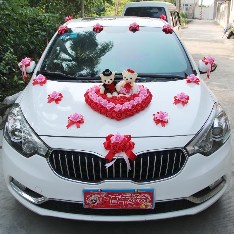 主婚车装饰拉花用品韩式婚礼结婚庆创意全套装头车花车头花婚车花