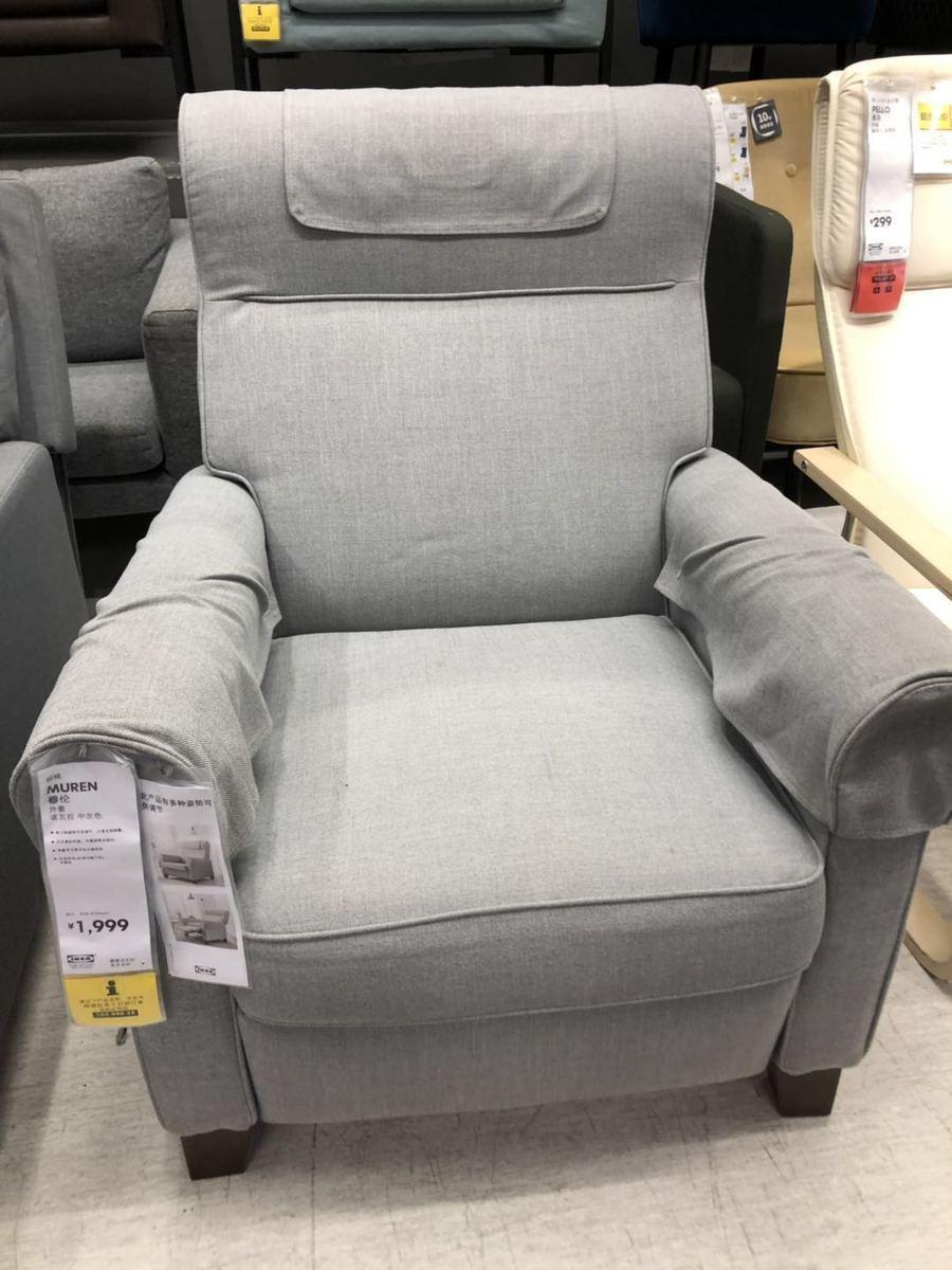 宜家单人沙发代购穆伦躺椅单人沙发懒人沙发椅阳台卧室椅躺椅午休