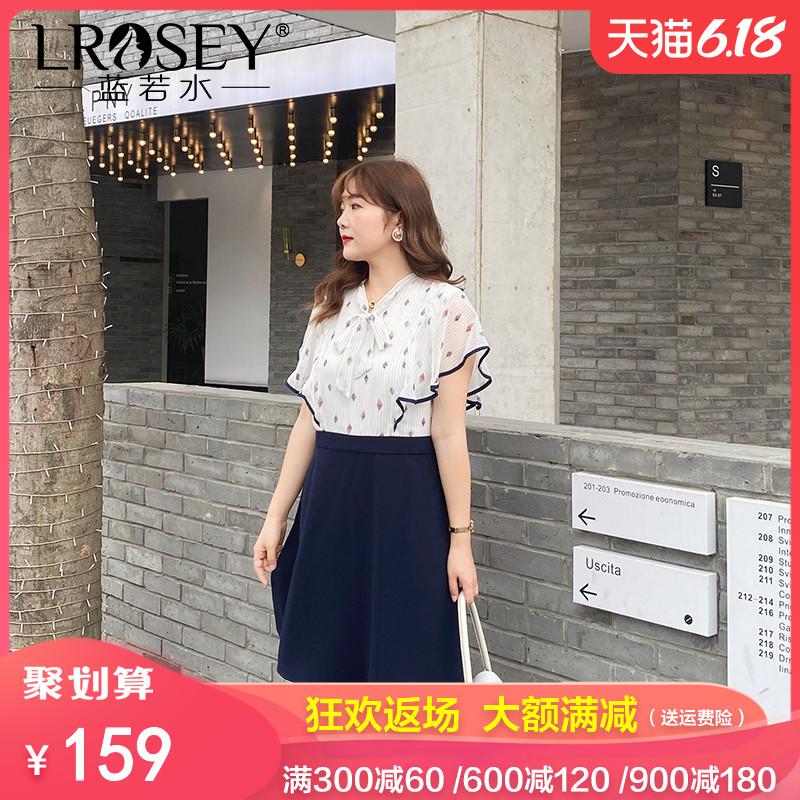 大码2020夏装新款女胖MM洋气减龄荷叶袖雪纺遮肚子显瘦短袖连衣裙