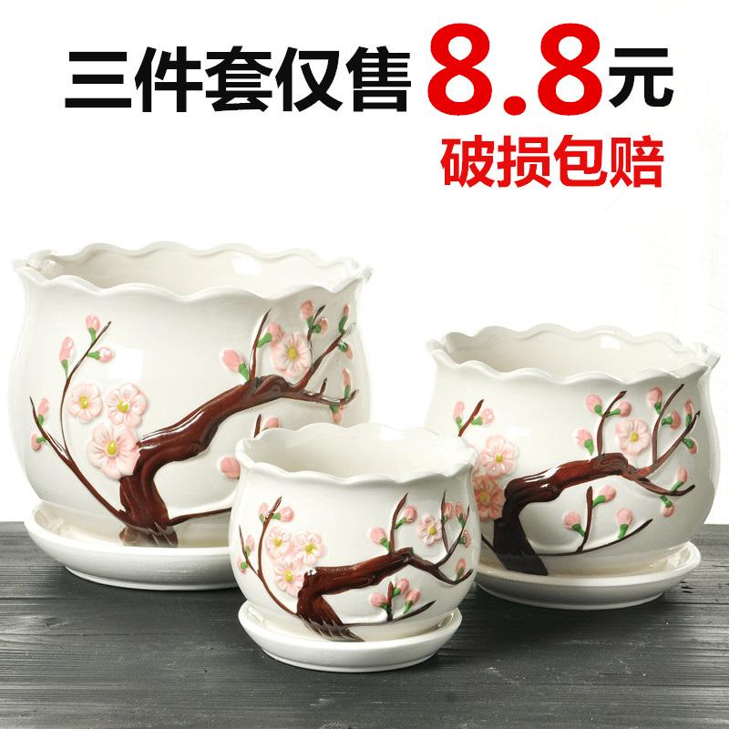 花盆陶瓷大号特大特价家用清仓带托盘创意吊兰塑料绿萝小多肉花盆