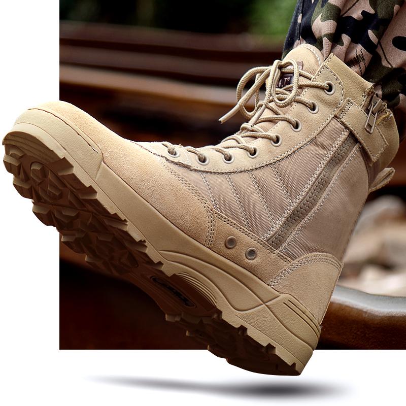 正品军靴男女冬季高帮特种兵07作战靴军鞋沙漠登山战术靴超轻减震