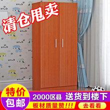 衣柜 儿童衣柜木质2门组装衣橱板式卧室柜子经济型简约出租房衣柜