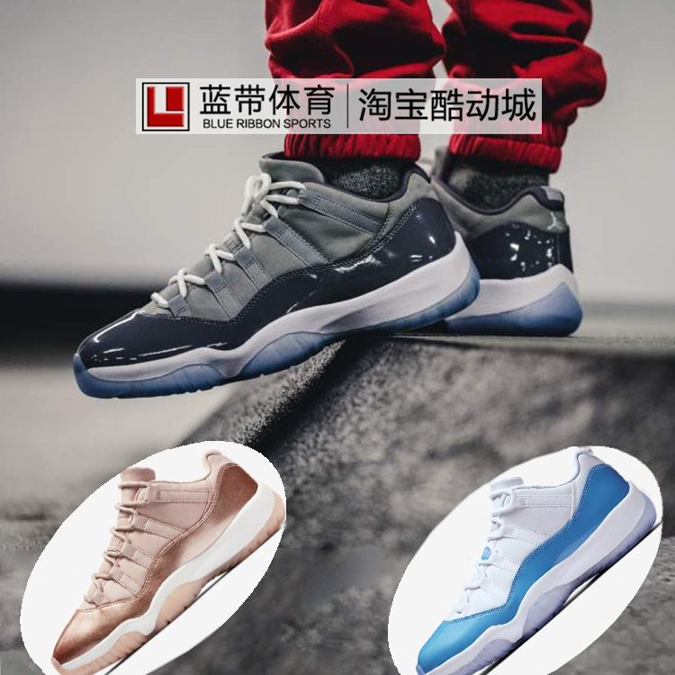 Air Jordan 11 Low   AJ11玫瑰金酷灰低帮 AH7860-105 528895-003