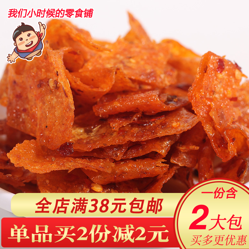 步步为赢片片香辣味香豆腐皮100g麻辣豆干香干熟食8090后怀旧零食