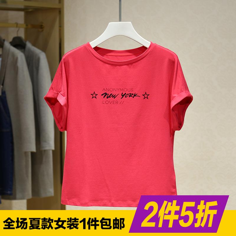 【洛】港味小清新短袖上衣圆领印花百搭字母T恤夏 品牌女装折扣店
