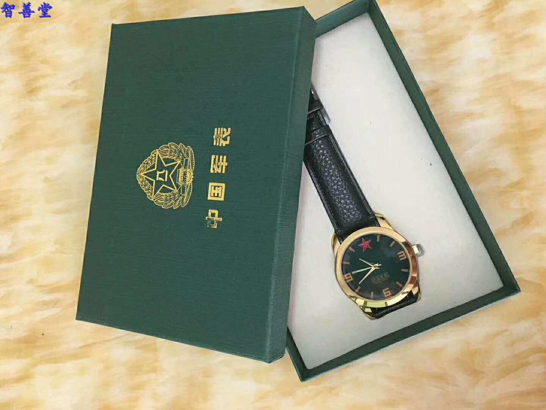 Памятные военные сувениры Артикул 573931264037
