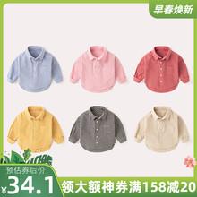 シャツの赤ちゃんの男の子の春の子供服のコットンシャツ春2019新しい赤ちゃんの女の子のチェック柄のブラウス