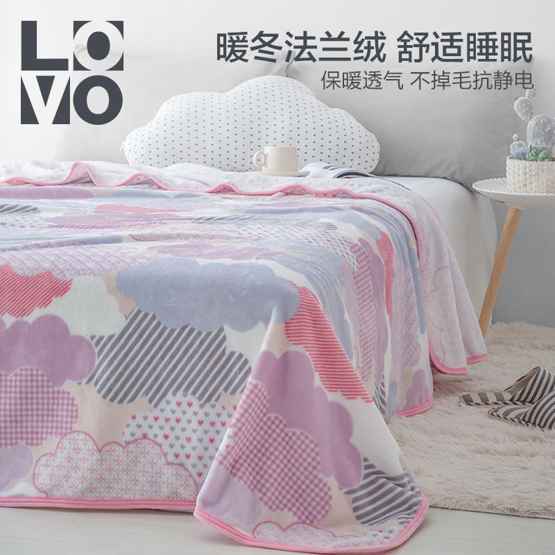 lovo法兰绒卡通毛毯儿童夏季空调毯办公室午休午睡毯单人宿舍毯