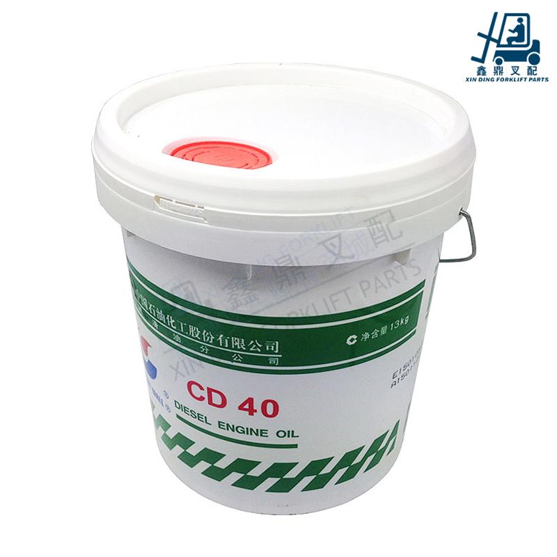 叉车配件 CD40柴油机机油 柴油车机油 桶装