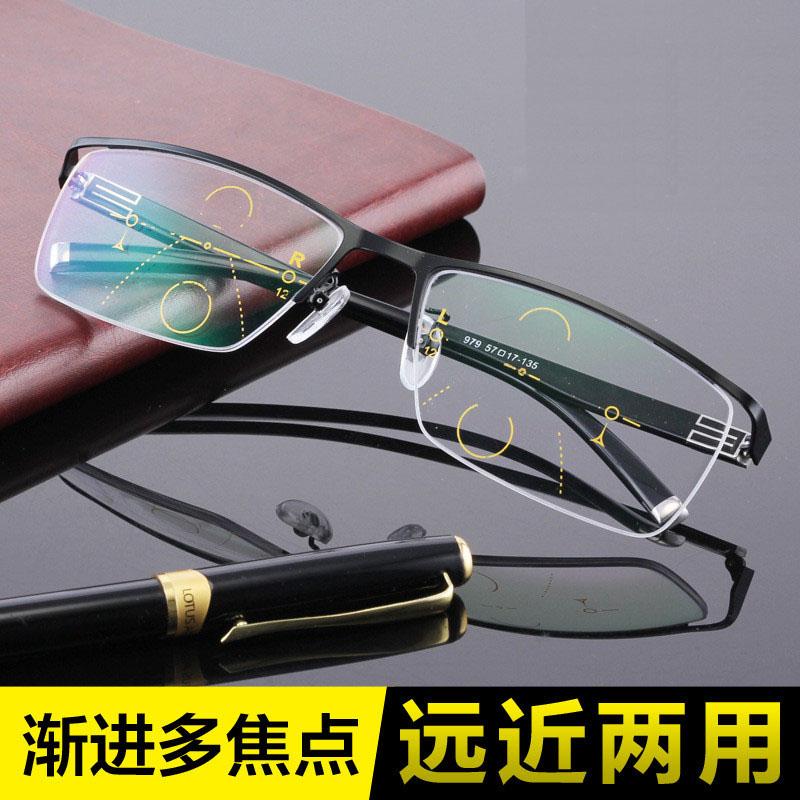 Presbyopic glasses for men and women