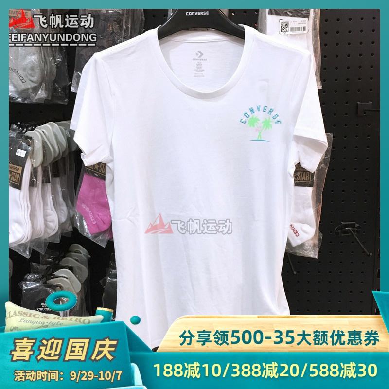 匡威短袖女子夏季椰树圆领纯棉透气休闲运动T恤 10007534-A01-A02(非品牌)