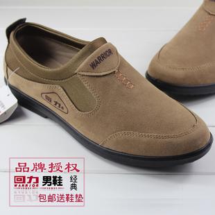 包邮 回力帆布鞋 经典 爆款 男鞋 三色 舒适休闲时尚 全国 厂家正品