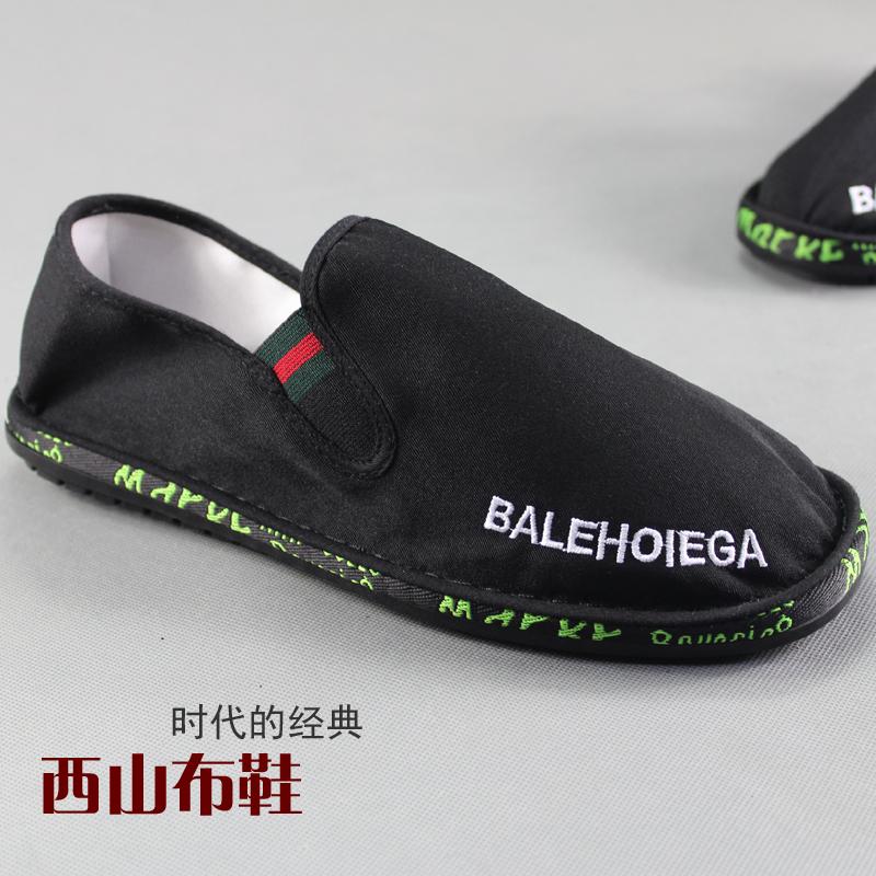 经典西山黑色懒人鞋社会舒适帆布鞋