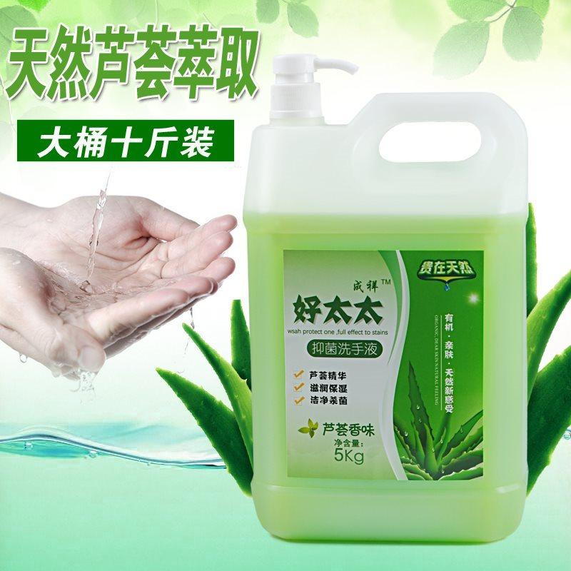 Aloe hand sanitizer in bulk large bottle, large barrel, bag, 10 kg, special replacement for household Hotel and Restaurant