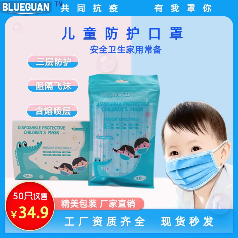 现货一次性儿童口罩三层防护加厚无纺布含熔喷布透气防尘学生专用
