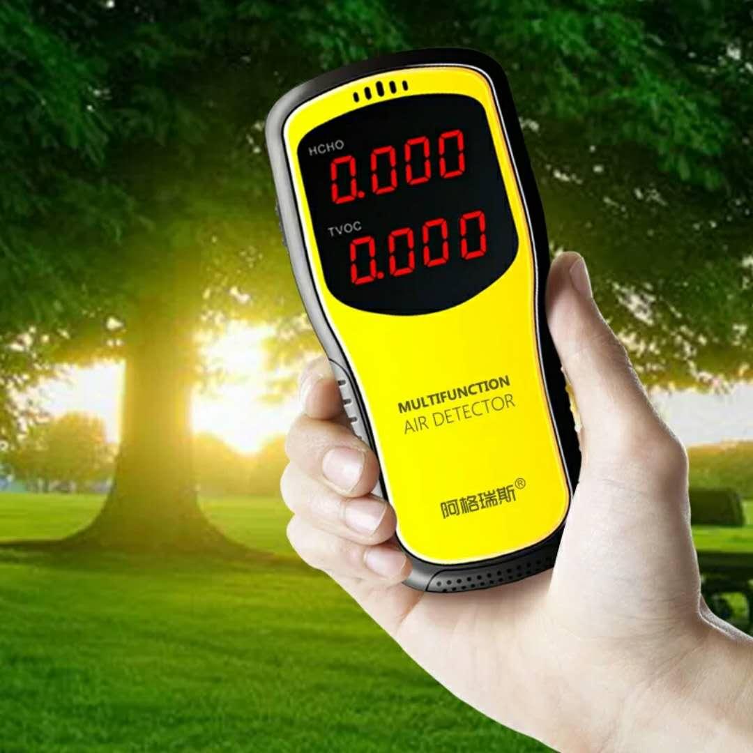 [非凡123数码甲醛检测仪]甲醛检测仪家用专业苯空气质量测甲醛测月销量22件仅售19.9元