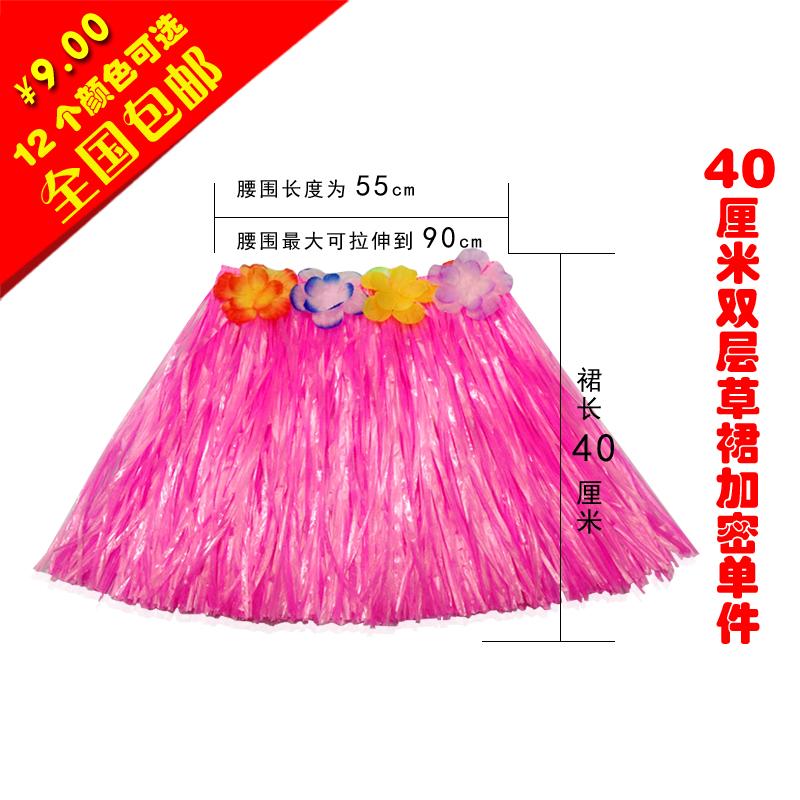 Ребенок 3040cm уплотнённый двухслойный составить танец может партия гавайи юбки танец одежда гирлянда производительность установите