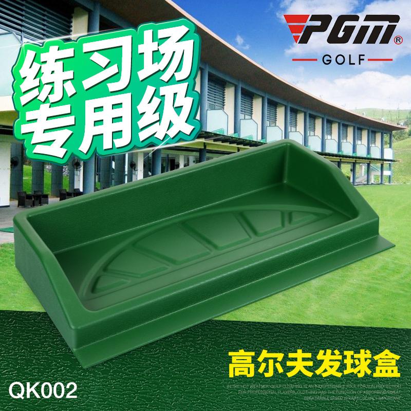 Golf Двойной привод для Коробка с тройником ABS golf Аксессуары Аксессуары Твердые и прочные
