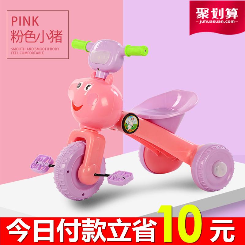儿童三轮车宝宝脚踏车1-3岁幼童折叠轻便小孩童车幼儿脚蹬自行车