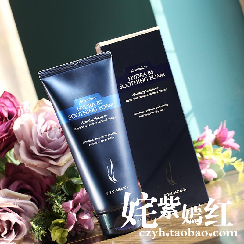 回购很高洁面!韩国AHC高纯度玻尿酸B5保湿补水洗面奶180ml