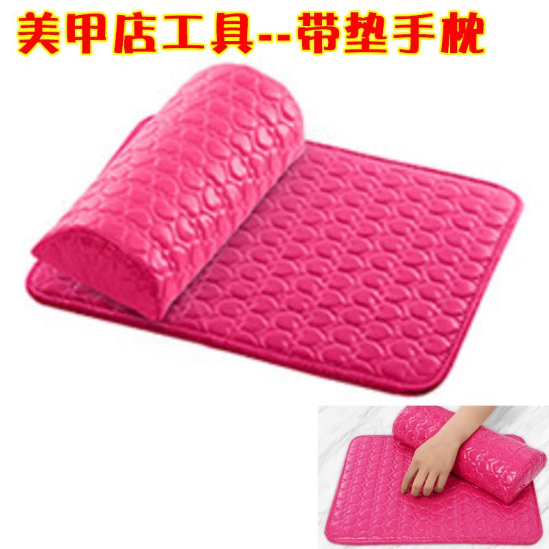 10月16日最新优惠美甲手枕带垫套装美甲店做指甲油胶可拆卸擦洗工具用品全套