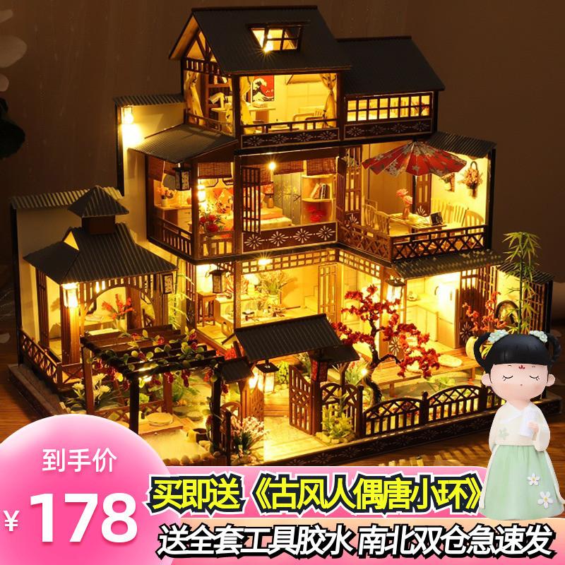 七夕礼物古风日式DIY小屋拼装创意模型益智大型别墅成年人减压