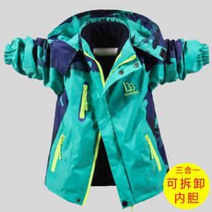 男童外套2020新款加絨春秋冬裝中大童可拆卸三合一兒童衝鋒衣上衣