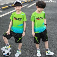 儿童装男童夏装运动套装2020新款中大童男孩夏季洋气短袖速干衣潮