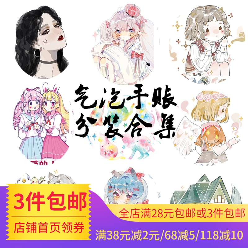 Bubble and paper tape little Lori little Zhengtai little red dress candy house pink girl sweet