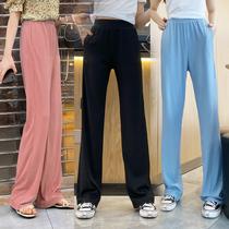 高个子阔腿裤女高腰垂感夏季薄款筷子裤加长粉色直筒裤显瘦拖地裤