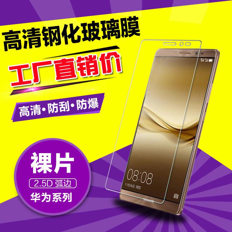 ファーウェイ栄誉30 S 20 9 9 i V 8 MATE 7 9 10 X携帯電話の鋼化膜卸売