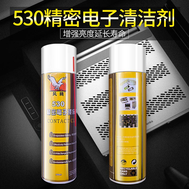 Wholesale 530 exquisite electronic cleaner mobile phone computer maintenance supplies accessories mobile phone film dust removal tools