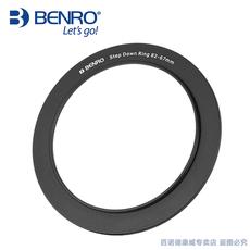 Фильтр для объектива Benro 82mm 49/52/55/62/67/72/77mm