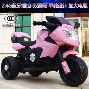 兒童電動摩托車三輪車可坐1-3歲寶寶玩具車4-5-6-8小孩遙控車充電