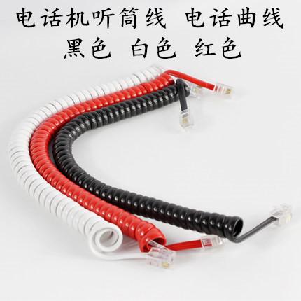 冲钻特价!  经济型电话听筒线  四芯电话曲线    黑色 白色 红色