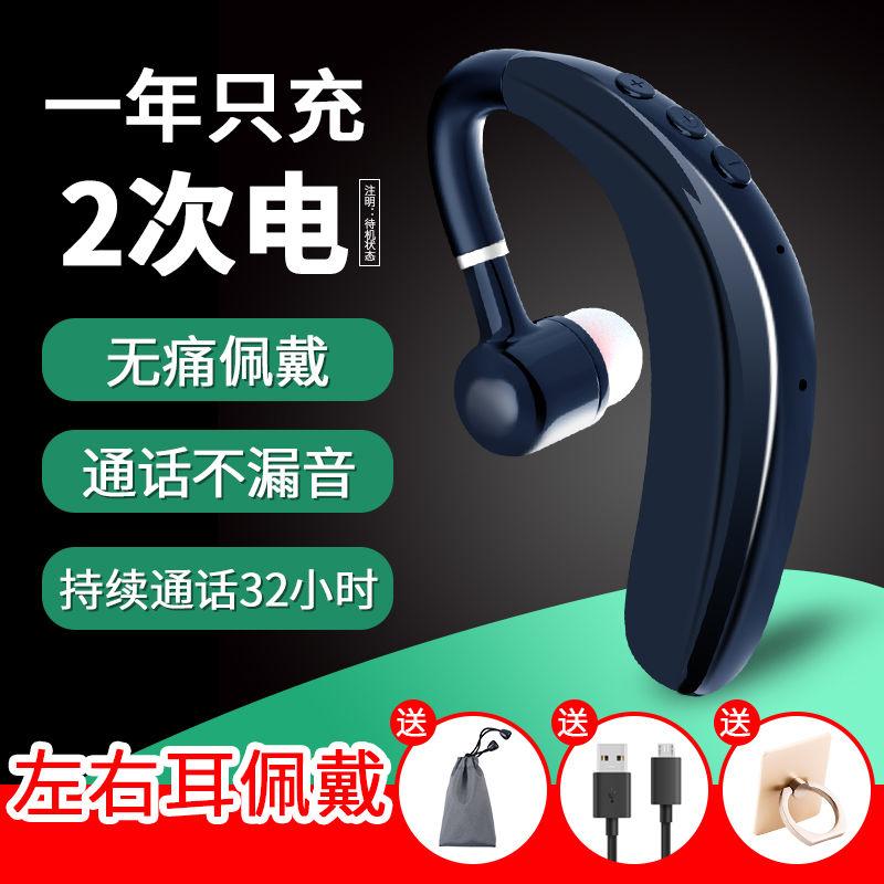 限10000张券快充闪充无线蓝牙耳机5.0版单耳大容量运动超长待机超大电量电池
