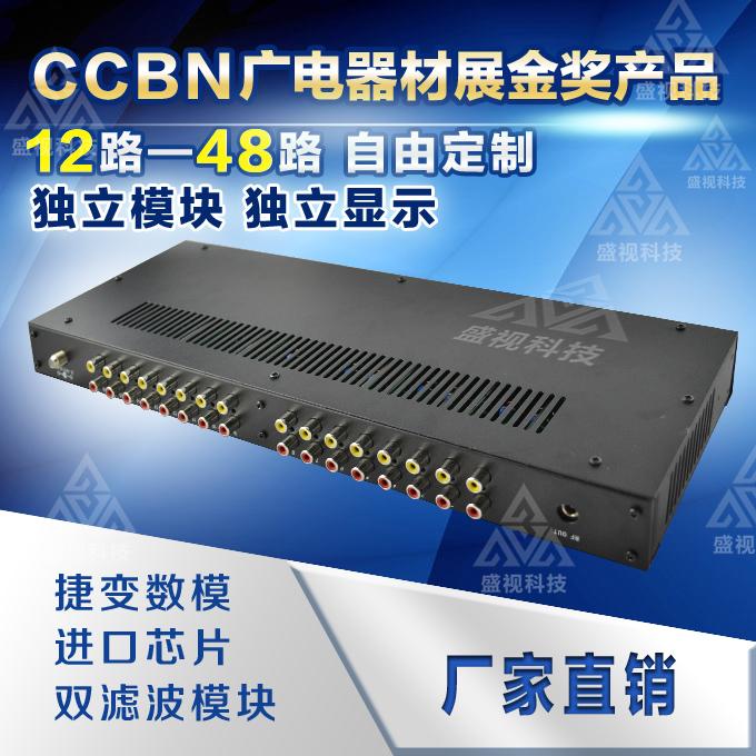 免安装 宾馆有线电视 数字转模拟改造 调制器前端一体机16路32路