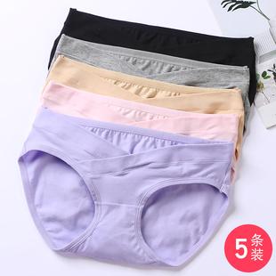 孕妇内裤 女纯棉孕中晚期初期孕早期怀孕期低腰托腹产后月子三角裤